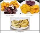 '색깔고구마' 노화·시력저하·심혈질환 예방효과 높아&<맛탕·칩·튀김 요리법&>