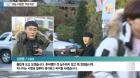 """[티브로드뉴스][전주]긴장감 가득' 시험장 풍경…""""실수만 하지 않길"""""""