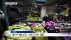 [티브로드뉴스]&<서울&>자치구 쓰레기 줄이기 충력...30% 감량 목표
