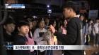 """[티브로드][수원]공연의 시작과 끝 """"어떻게 이뤄질까?"""""""