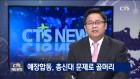 주간기자수첩 - 황승영 기자