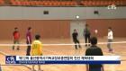 제12회 울산광역시기독교장로총연합회 친선체육대회