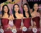 소이현, 슈퍼모델 시절?...한예슬-공현주-김빈우까지 '시선집중'