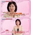 """김연주, 폭탄 고백? """"남편과 결혼, 요즘 같았으면 다시 생각해 봤을 것""""…'이유는?'"""