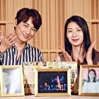 뮤지컬 〈번지점프를 하다〉 편 with 이지훈, 김지현 (1)