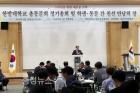 한밭대, 총동문회 정기총회 및 학생-동문 만남의 장