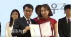 배재대 유학생 왕설교 씨, 한국어말하기 대회서 우수상