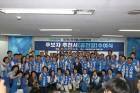 민주당 대전, 시구의원 후보자 공천장 수여