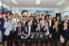 임채룡 후보 선거사무소 개소식…전직 국세청장의 '지지'