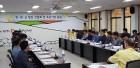道, 여름철 자연재난 대비 민·관·군 합동간담회 개최