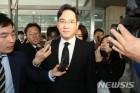 '삼성 앞에서 작아지는' 금융위..한사코 '적폐 청산' 외면