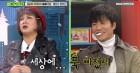'비디오스타' 돌싱 임태경, 나홀로족 박나래에 호감 보인 이유는?