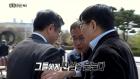 'PD수첩' BBK·바바리맨·여기자 성추행·박봄 마약사건...추악한 검사와 비호자들