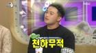 """'라디오스타' 마이크로닷 """"주량 소주7병, 스테이크 8.5인분…골드버그 이겼다"""""""