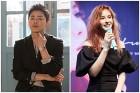 송혜교♥송중기부터 조정석♥거미까지...연예계 대표 커플 9쌍