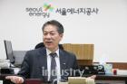 세계가 부러워하는 친환경 에너지 자립도시 '서울' 만들겠다