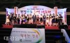 경북도, '함께 돌보며 하나되는 가족공동체', 가정의 달 기념대축제 열어