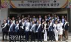 김천시의회 자매결연 군산시의회 방문