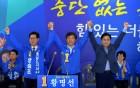 황명선 논산시장 후보 '자원봉사 시민캠프' 출범