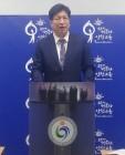 도성훈 인천시교육감 당선인 인수위원회 공식 출범