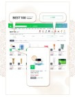 겟잇뷰티 뷰라벨 붙이는 마스크팩? 수면팩 BEST 100 1위 '르누베르' 바르는 펩타이드 수면팩 온라인서 입소문