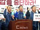 공무원노조 경남지역본부, 이창희 시장에 '구강청결제' 전달