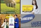 삼성증권KB금융지주KB자산운용SC제일은행
