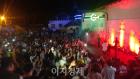 부영그룹, 무주덕유산리조트서 '썸머 페스티벌' 개최