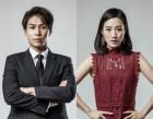 정순원·이아름솔… 뮤지컬 '바람과 함께 사라지다' 추가 캐스팅 발표