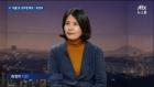 고은 성추행 폭로 시인 최영미 '서울시 성평등상' 대상