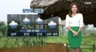 '6·25' 내일(25일) 날씨, 전국 여전한 무더위···미세먼지 '나쁨'