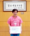 서울성모병원 소외계층 개안 수술 '다시, 봄' 캠페인 펼쳐