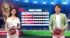 우루과이 러시아, 마지막 조별 예선에 기대감 상승 '16강 진출은 이미 확정'