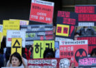 한국소비자단체협의회, '라돈침대' 피해자 전문상담 창구도 없어