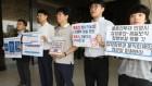 참여연대, '회계부정 혐의' 삼성바이오로직스·회계법인 대표 등 검찰 고발