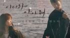 """이매진아시아, MBC와 50억원 공급계약…""""부가수익 창출"""""""