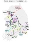 서울 출발 '프리미엄 고속버스' 노선 7개 늘어난다