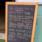 """마마무 화사, 나혼자산다 '곱창 먹방'으로 브랜드 평판 1위까지… """"막창·전골도 없어서 못 먹어"""" 인기 증명"""