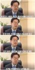 """이재명 """"김부선 인터뷰 보도한 KBS, 연예가중계인줄""""… """"무시했다가 피해 입을까봐 인터뷰도 억지로"""" 불편함 드러내"""