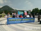 한국지엠 불법파견, 정부 해결촉구 기자회견