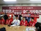"""윤형모 """"남동발전과 정치개혁 똑똑히 보여 줄 것"""""""