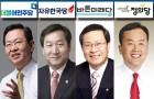 6· 13 인천시장 후보 시민단체 제안 공약 채택은