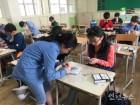 SK인천석유화학, '초등학생 방과후 교실' 운영 실력 쌓고 꿈·재능 '쑥쑥'