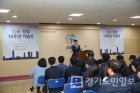 인천도시공사 '창립 15주년'