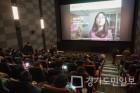 제10회 DMZ 국제다큐영화제 스타트 '우수 다큐멘터리' 23편 지원