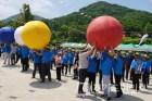 인천 강화 삼산면민의 날 체육대회