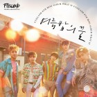 '컴백' FT아일랜드, '왓 이프(WHAT IF)' 단체 콘셉트 포토 공개