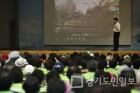 인천 동구, 노인일자리 참여자 교육 실시