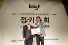 [2017 KUSF AWARDS]대학배구리그 최초 전승우승 지도자, 박종찬 감독 최우수상!