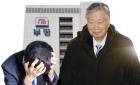 """[단독] """"부영과 I사, 갑질 쟁점 놓고 소송 2R 돌입"""""""